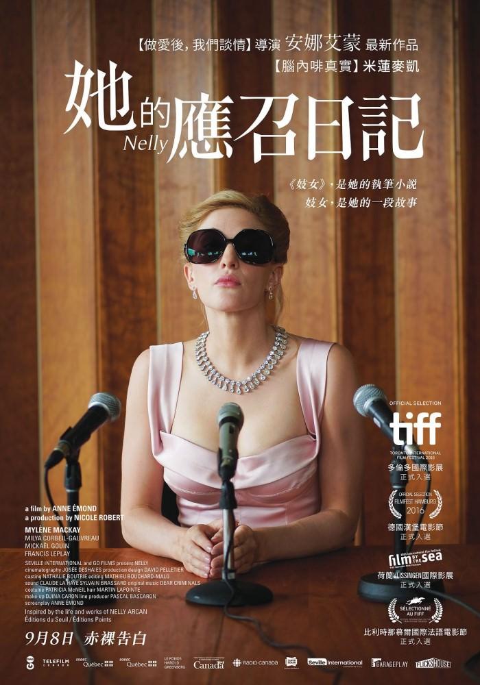 Movie, Nelly(加拿大) / 她的應召日記(台) / 耐莉(網), 電影海報, 台灣