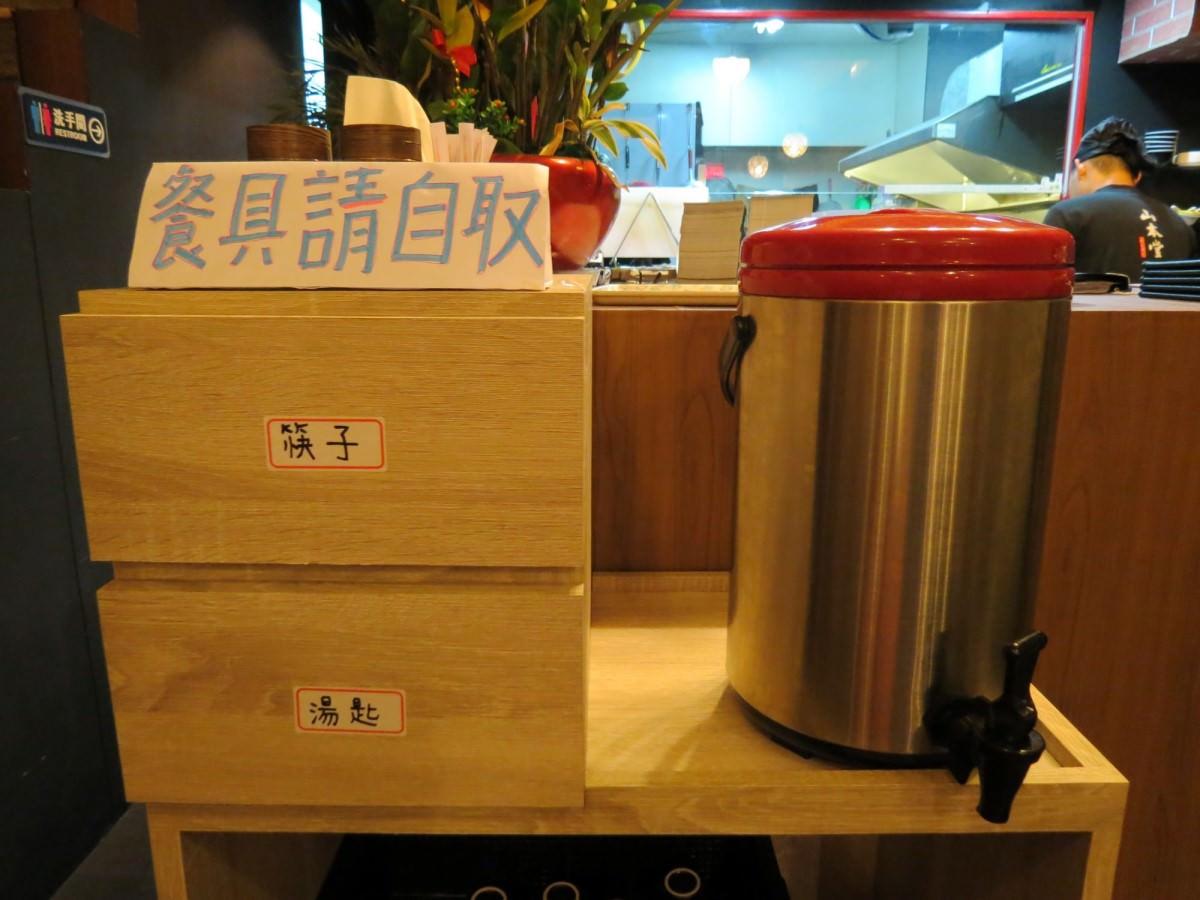 山本堂拉麵鍋@台北店, 餐具