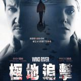 Movie, Wind River(英國.加拿大.美國) / 極地追擊(台) / 風河谷謀殺案(港) / 猎凶风河谷(網), 電影海報, 台灣