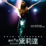 Movie, Dalida(法國) / 絕代天后黛莉達(台) / 达琳达(網), 電影海報, 台灣