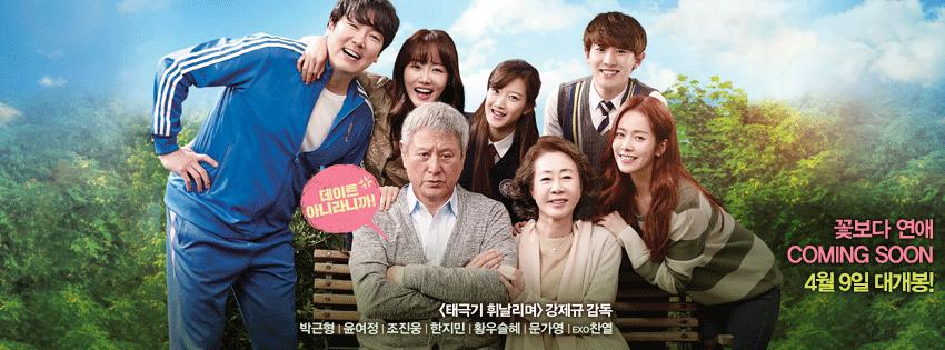 Movie, 장수상회(韓國) / 愛的禮讚(台) / 长寿商会(網) / Salut d'Amour(英文), 電影海報, 韓國, 橫式
