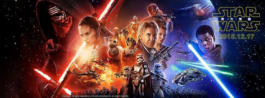 Movie, Star Wars: The Force Awakens(美國) / STAR WARS:原力覺醒(台) / 星球大战:原力觉醒(中) / 星球大戰:原力覺醒(港), 電影海報, 台灣, 橫式