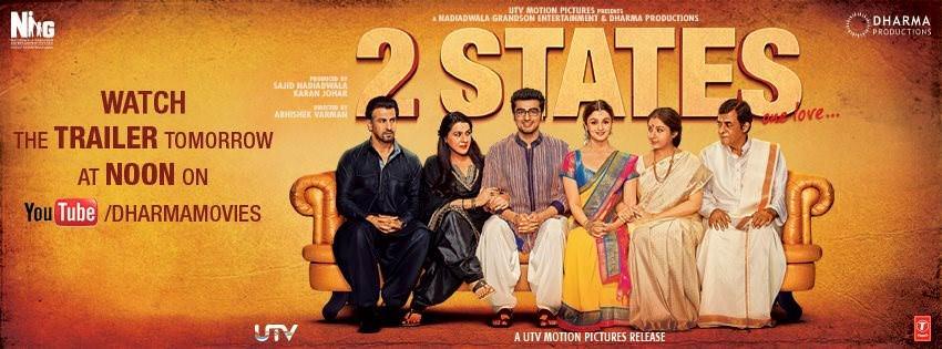 Movie, 2 States(印度) / 雙城戀習曲(台) / 求爱双城记(網), 電影海報, 印度, 橫式