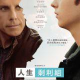 Movie, Brad's Status(美國) / 人生剩利組(台) / 你好布拉德(網), 電影海報, 台灣