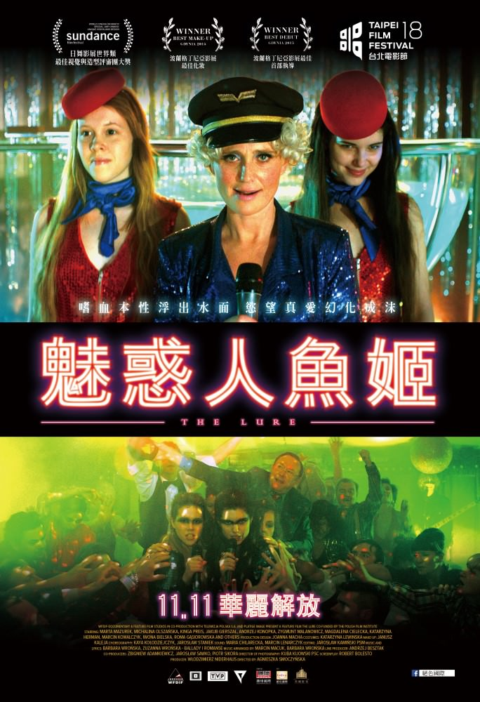 Movie, Córki dancingu(波蘭) / 魅惑人魚姬(台) / The Lure(英文) / 魅惑(網), 電影海報, 台灣