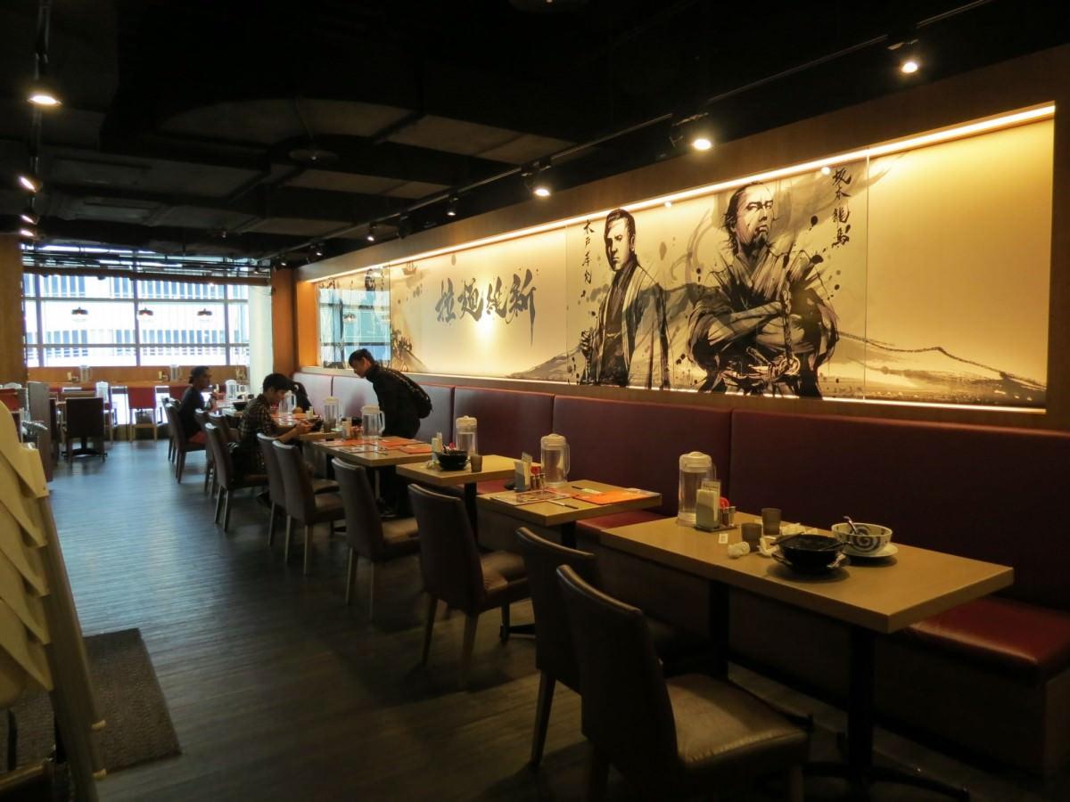 麵家三士@南港車站店, 用餐環境