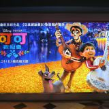 Movie, Coco(美國) / 可可夜總會(台) / 寻梦环游记(中) / 玩轉極樂園(港), 廣告看板, 微風國賓影城