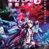 Movie, ノーゲーム・ノーライフ ゼロ(日本) / 遊戲人生Zero(台) / No Game No Life: Zero(英文), 電影海報, 台灣