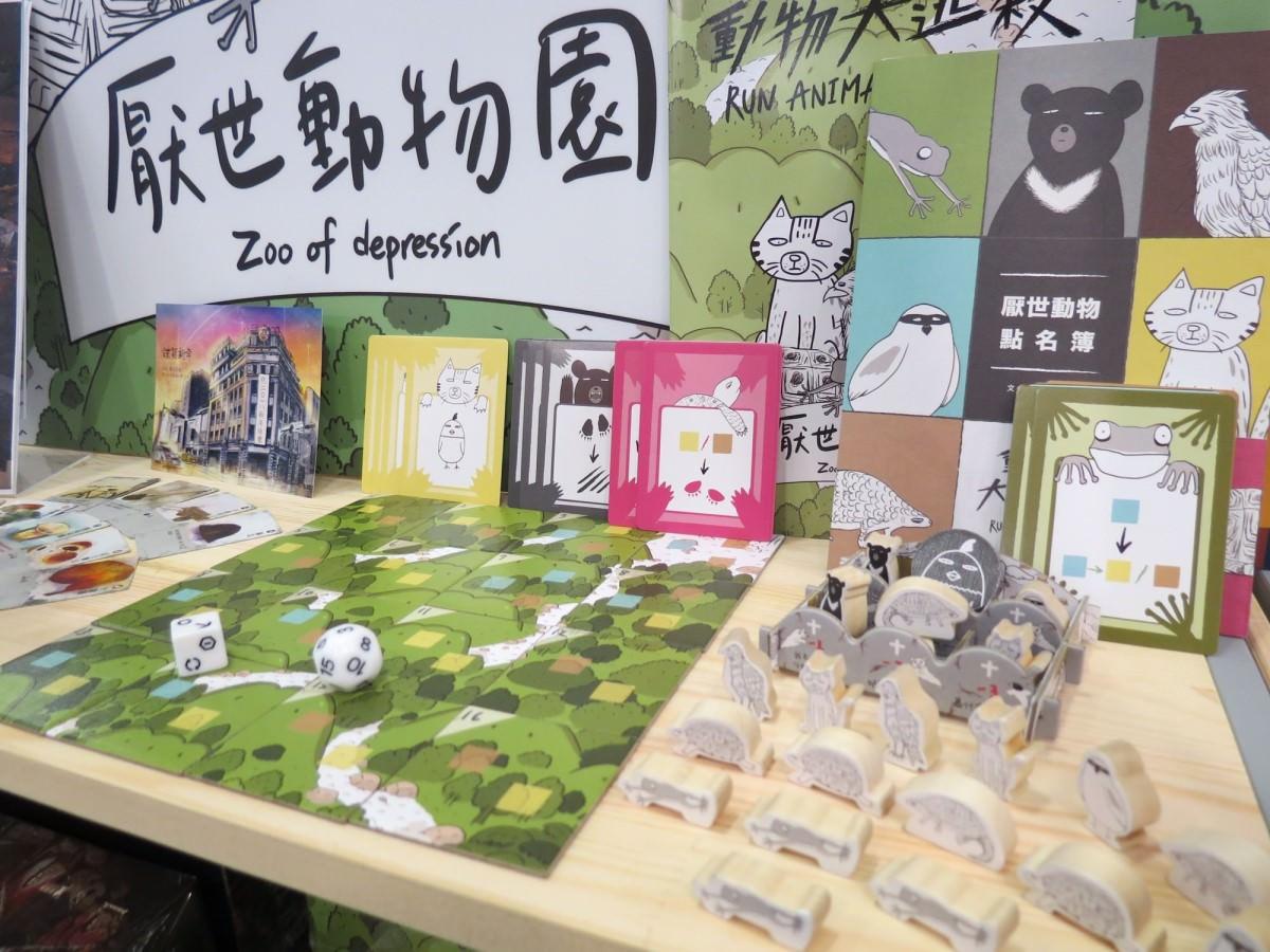 2017台北電影玩具展(Taipei Movie & Toys Convention)