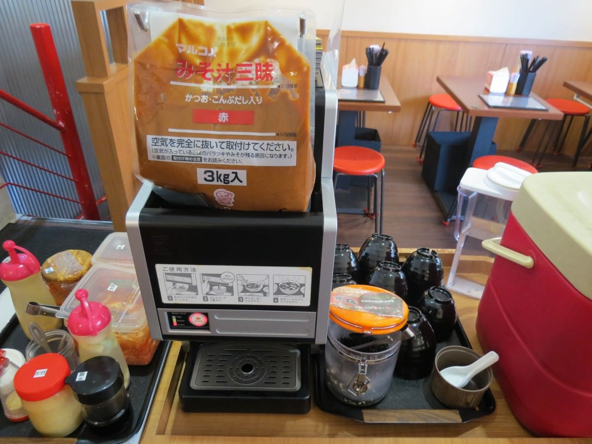 哲麵@林森店, 用餐環境, 調味料區