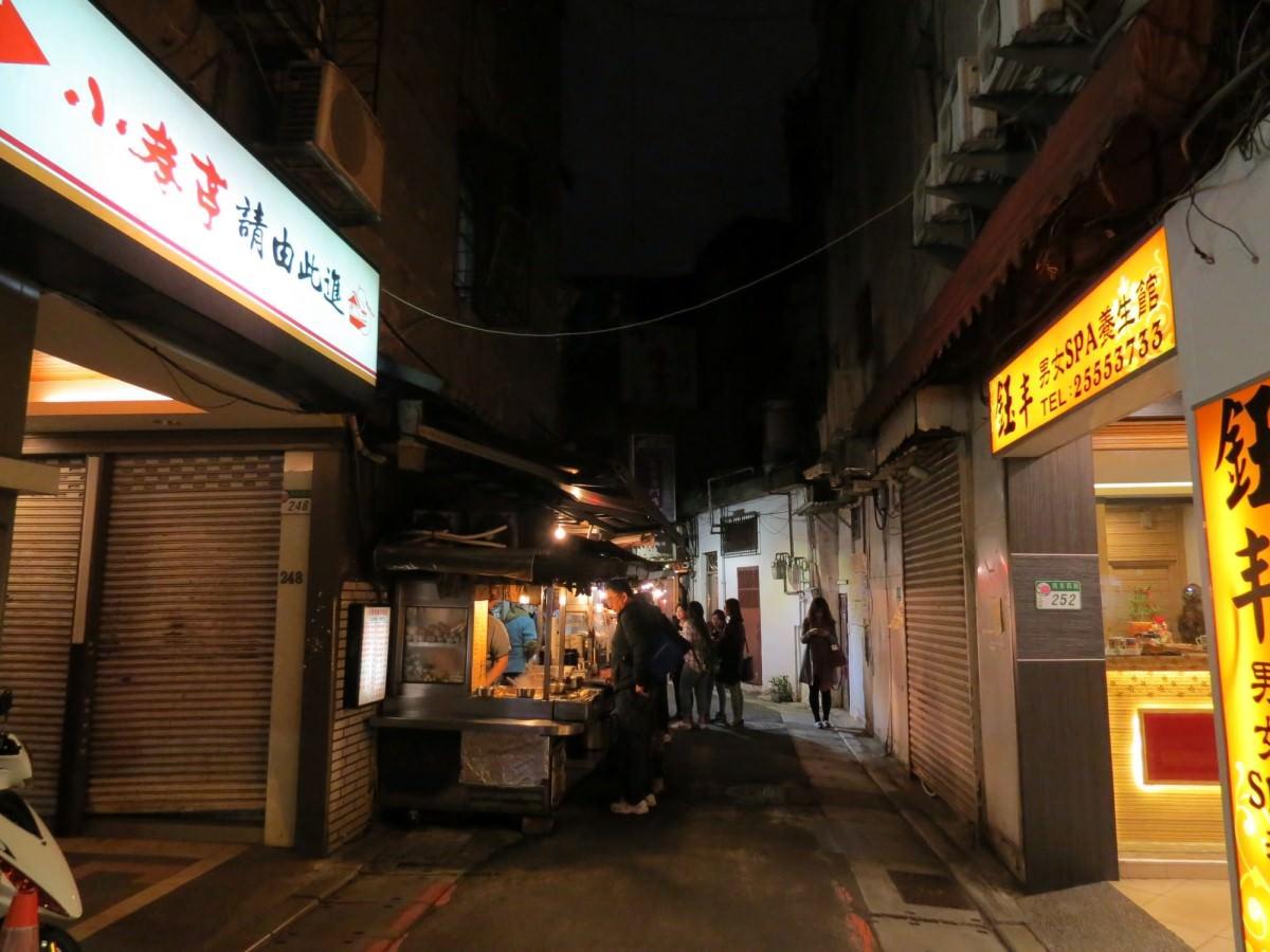 小巷亭日本料理, 店面