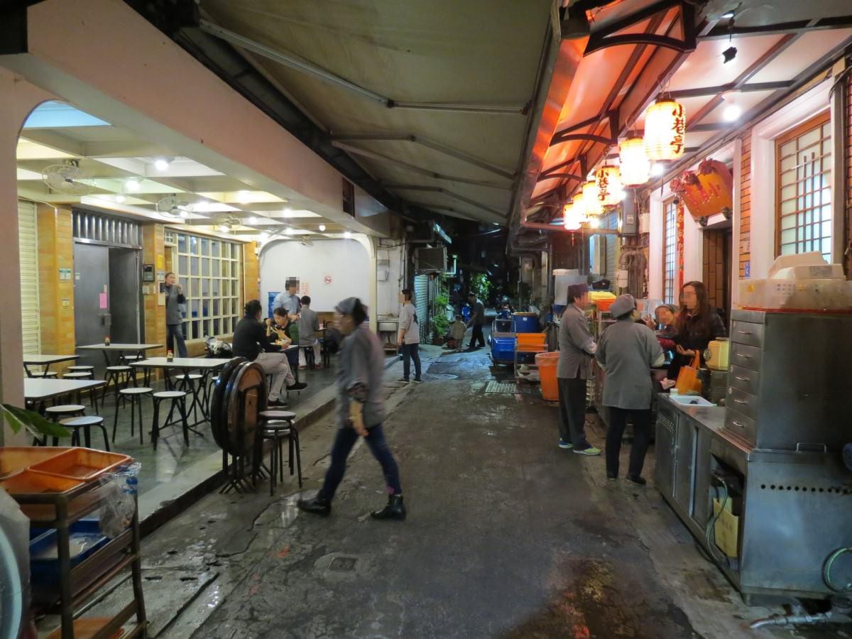 小巷亭日本料理, 用餐空間
