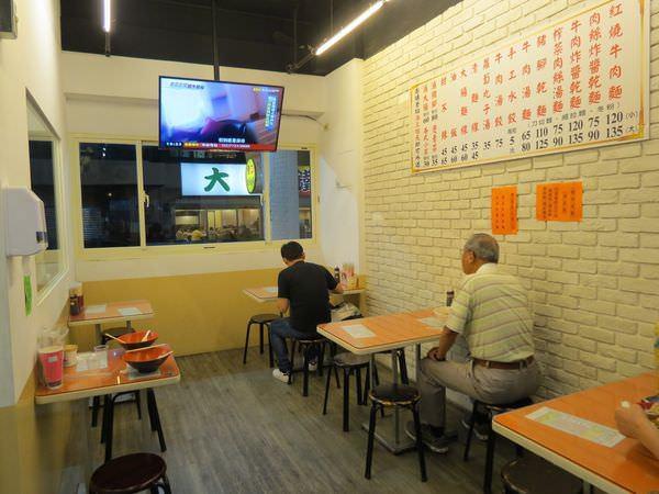 巷口大腸麵線, 餐廳環境, 用餐環境