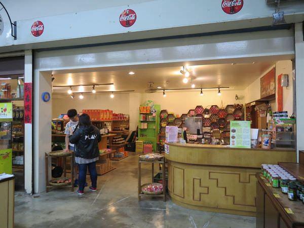 頭城農場, 農場環境, 商店