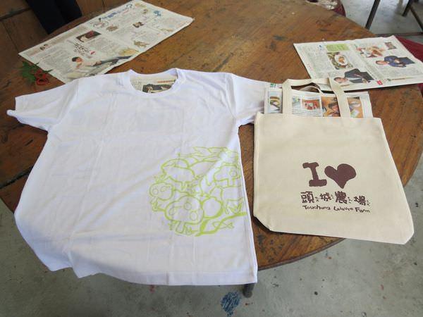 頭城農場, 體驗, 葉拓衣服手提袋