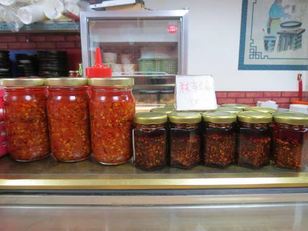 重慶特色麵庄, 販售, 辣椒醬