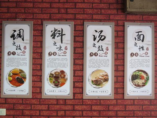 重慶特色麵庄, 餐廳環境, 內容介紹
