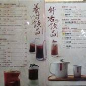 高仰三蔬食@南港店, 菜單