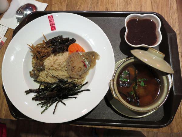 高仰三蔬食@南港店, 餐點, 海苔香廚素香細麵