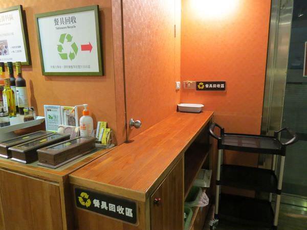 高仰三蔬食@南港店, 餐廳環境, 餐盤擺放區