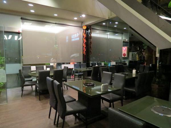 成吉思汗蒙古烤肉, 用餐環境