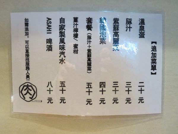 佐藤精肉店akiba, 價目表