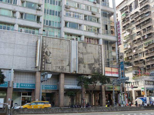 朝代戲院, 台北市, 大同區, 民權西路