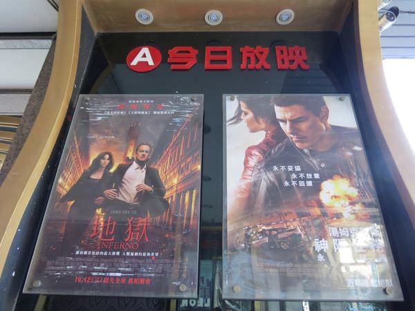 Movie, Léon(法國) / 終極追殺令(台) / Leon(英文) / 这个杀手不太冷(網), 1F, 今日放映