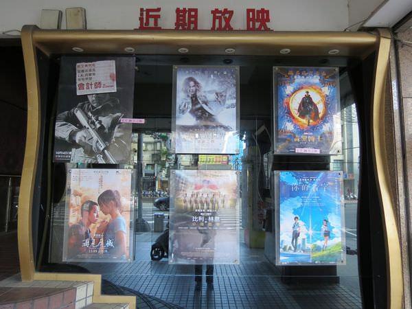 Movie, Léon(法國) / 終極追殺令(台) / Leon(英文) / 这个杀手不太冷(網), 1F, 近期放映