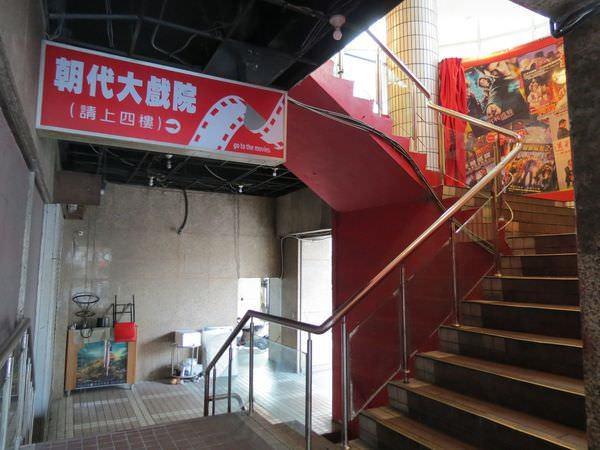 Movie, Léon(法國) / 終極追殺令(台) / Leon(英文) / 这个杀手不太冷(網), 1F, 走廊