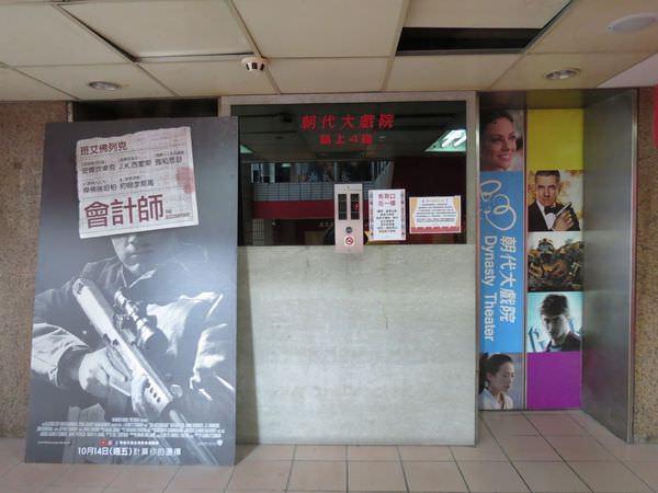 Movie, Léon(法國) / 終極追殺令(台) / Leon(英文) / 这个杀手不太冷(網), 2F, 走廊