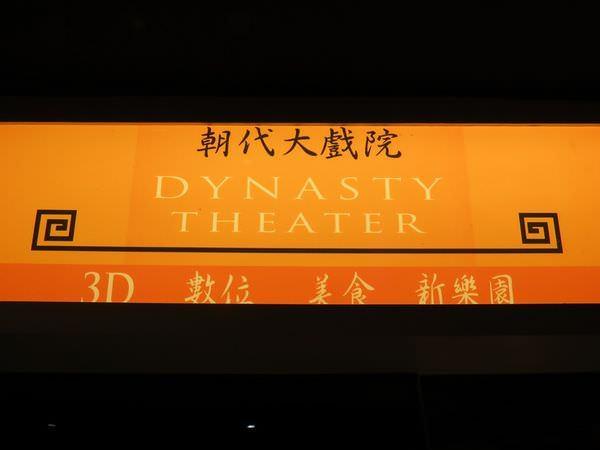 Movie, Léon(法國) / 終極追殺令(台) / Leon(英文) / 这个杀手不太冷(網), 4F, 販賣部