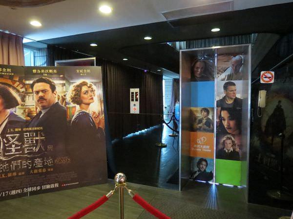 Movie, Léon(法國) / 終極追殺令(台) / Leon(英文) / 这个杀手不太冷(網), 4F, 大廳
