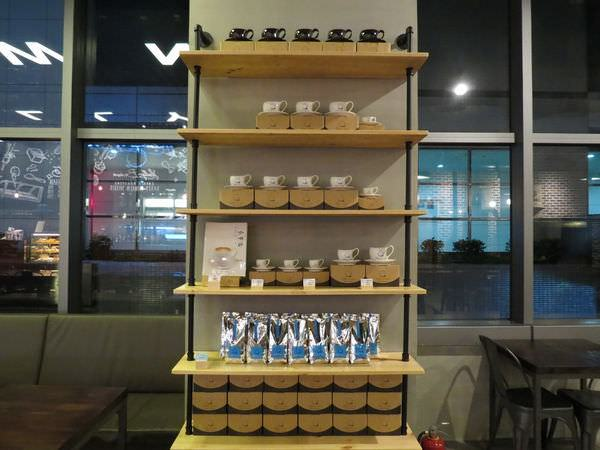 Holly Brown Coffee, 環境空間, 咖啡杯