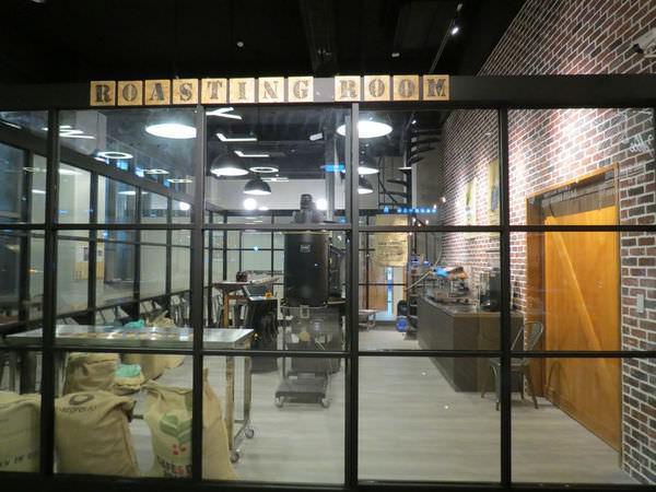 Holly Brown Coffee, 環境空間, 咖啡烘焙教室