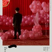 Movie, 一一(台灣.日本) / Yiyi: A One and a Two(英文), 電影海報, 台灣
