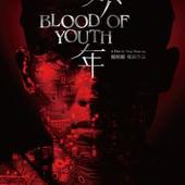 Movie, 少年(中國) / 少年(台) / Blood of Youth(英文), 電影海報, 台灣