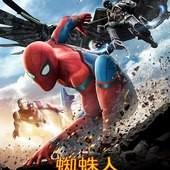 Movie, Spider-Man: Homecoming(美國) / 蜘蛛人:返校日(台) / 蜘蛛侠:英雄归来(中) / 蜘蛛俠:強勢回歸(港), 電影海報, 台灣