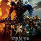 Movie, Transformers: The Last Knight(美國) / 變形金剛5:最終騎士(台) / 变形金刚5:最后的骑士(中) / 變形金剛:終極戰士(港), 電影海報, 台灣