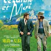 Movie, Cézanne et moi(法國) / 塞尚與左拉(台) / Cezanne and I(英文) / 我与塞尚(網), 電影海報, 台灣