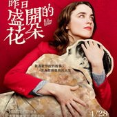 Movie, Die Blumen von gestern(奧地利.德國.法國) / 昨日盛開的花朵(台) / The Bloom of Yesterday(英文) / 昨日之花(網), 電影海報, 台灣