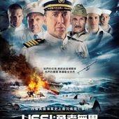 Movie, USS Indianapolis: Men of Courage(美國) / USSI:勇者無畏(台) / 印第安纳波利斯号:勇者无惧(網), 電影海報, 台灣