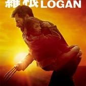 Movie, Logan(美國) / 羅根(台) / 金刚狼3:殊死一战(中) / 盧根(港), 電影海報, 台灣