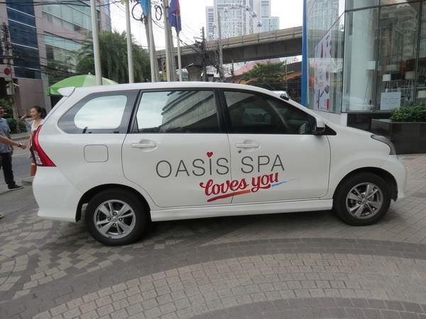 綠洲按摩店(Oasis Spa), 泰國, 曼谷市