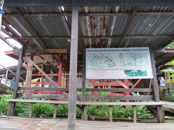島嶼社區(ชุมชนเกาะศาลเจ้า คลองบางระมาด), 泰國, 曼谷市