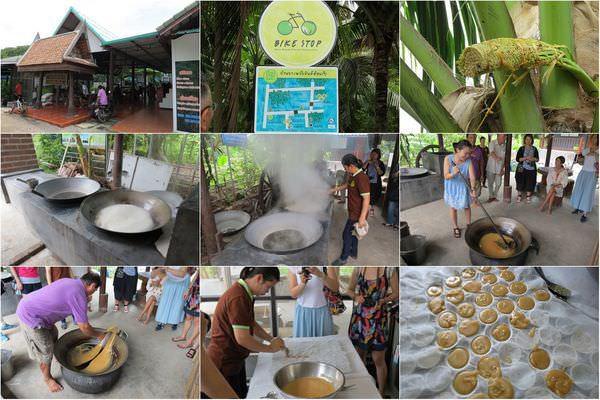 邦普拉社區(Ban Bang Phlap Community), 泰國, 夜功府