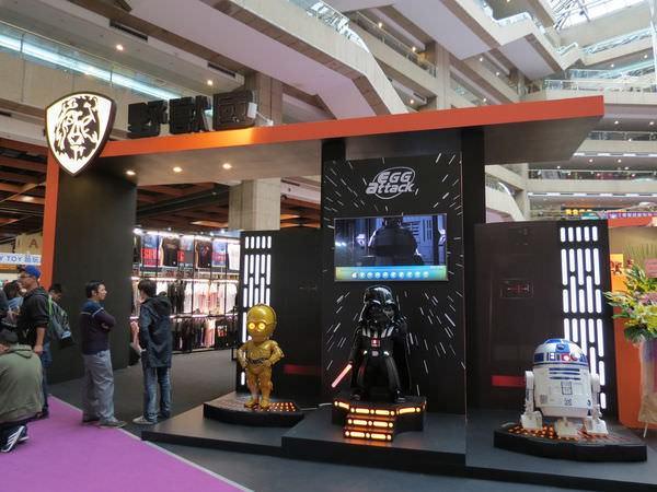 2016台北電影玩具展, 野獸國, 展區