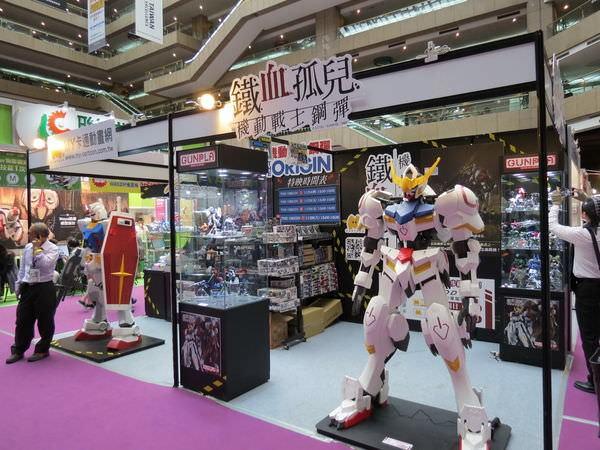 2016台北電影玩具展, 群英社鋼彈