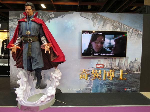 2016台北電影玩具展, 奇異博士專區