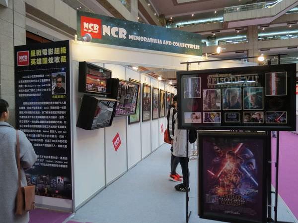 2016台北電影玩具展, NCR酷炫收藏展